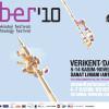 amber'10: DataCity